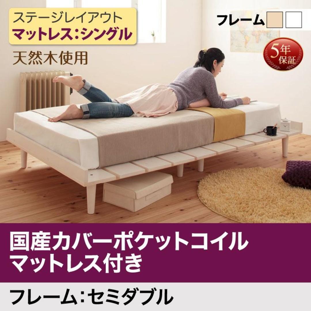 すのこ ベッド セミダブル