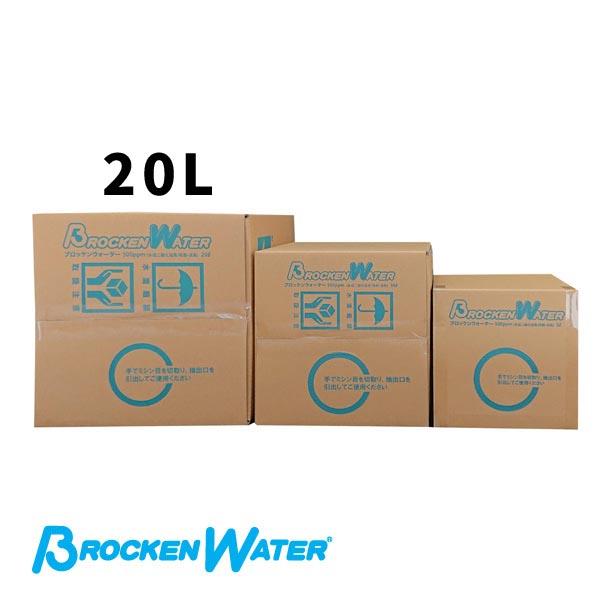 水 成 二酸化 塩素