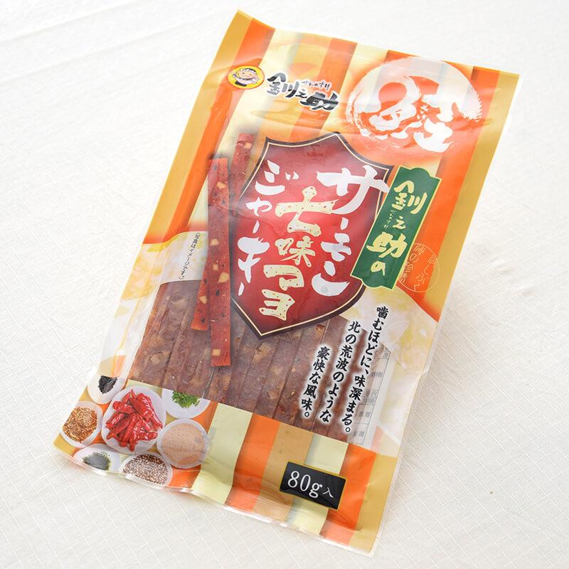 サーモンジャーキー 七味マヨ 80g