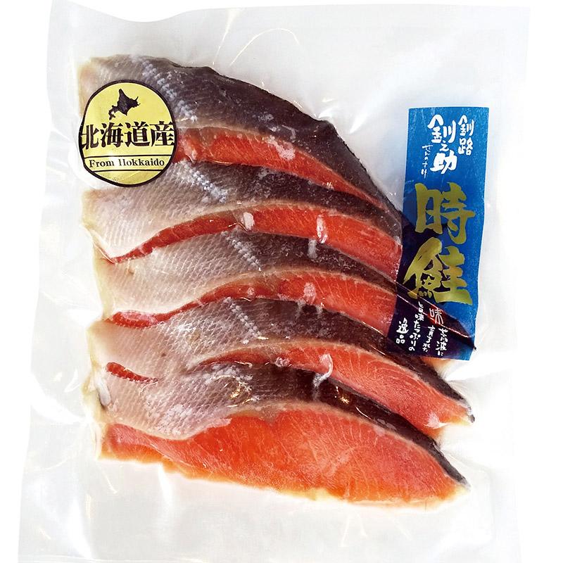 時鮭切身 5切 北海道産