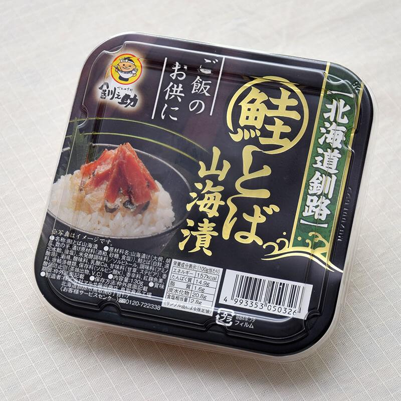 鮭とば 山海漬 パック130g