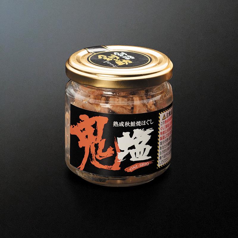 鬼塩・鮭明太子・旨辛塩辛セット[瓶ギフト]