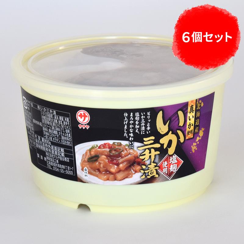いか三升漬 樽 800g【6個まとめ買い】
