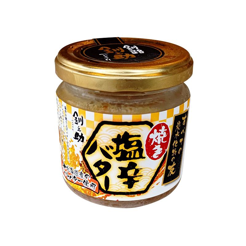焼き塩辛バター 瓶150g
