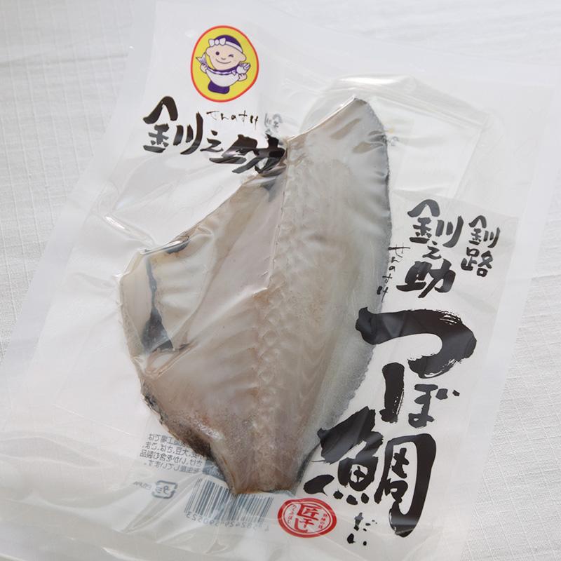 つぼ鯛 半身 150g