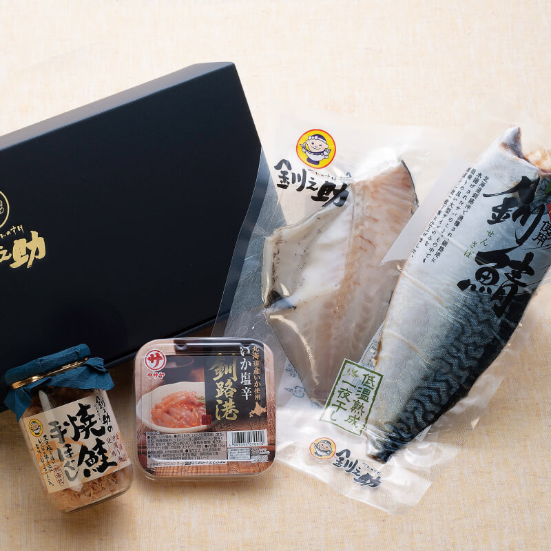 2,000円おすすめSET