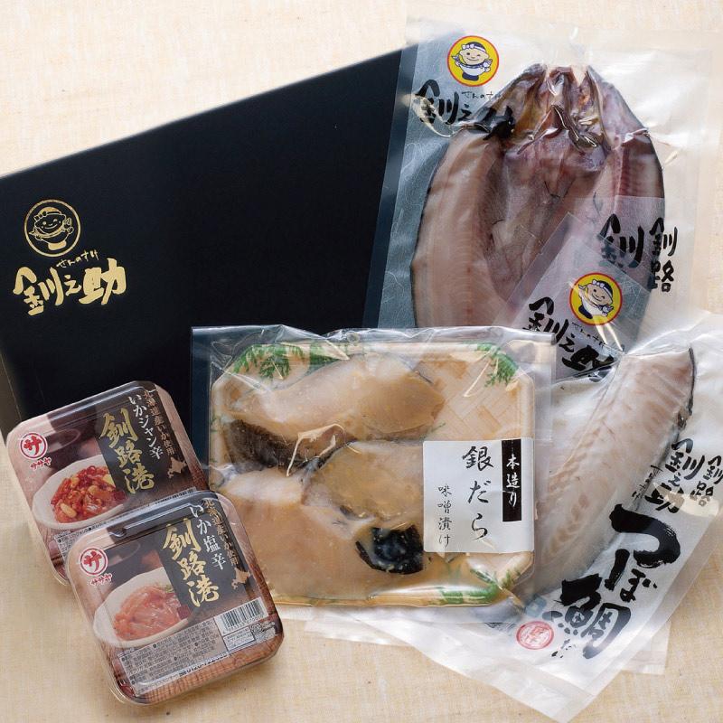 3,500円おすすめSET