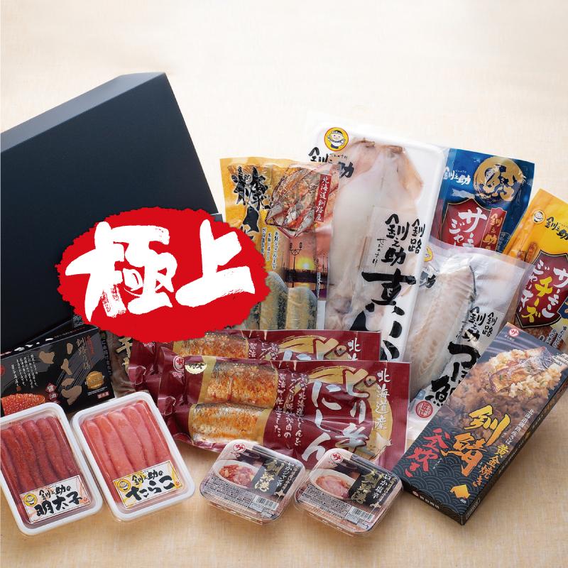 10,000円バラエティSET