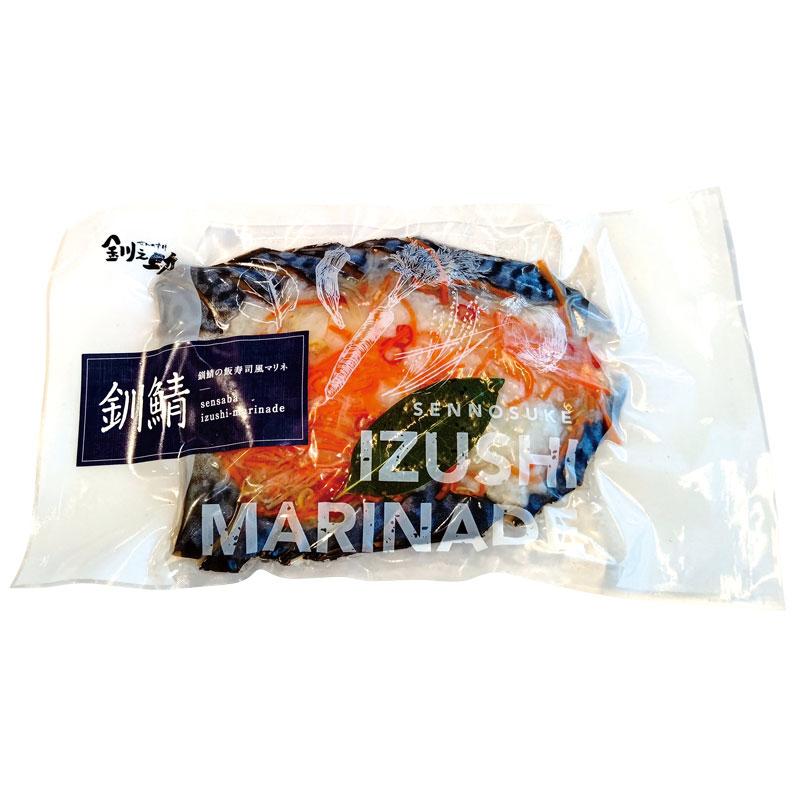 釧鯖の飯寿司風マリネ
