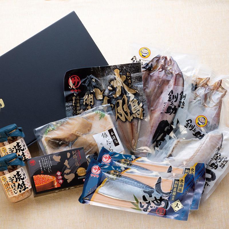 8,000円おすすめSET