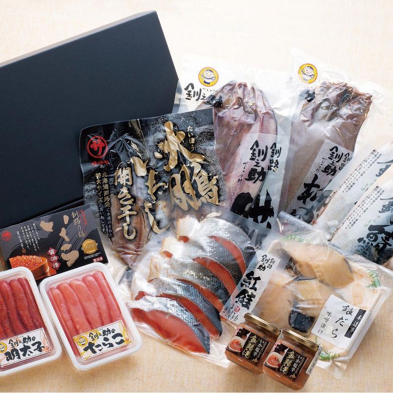 10,000円おすすめSET