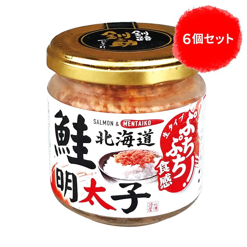 鮭明太子【6個まとめ買い】