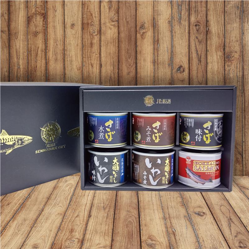 バラエティ6缶ギフトセット