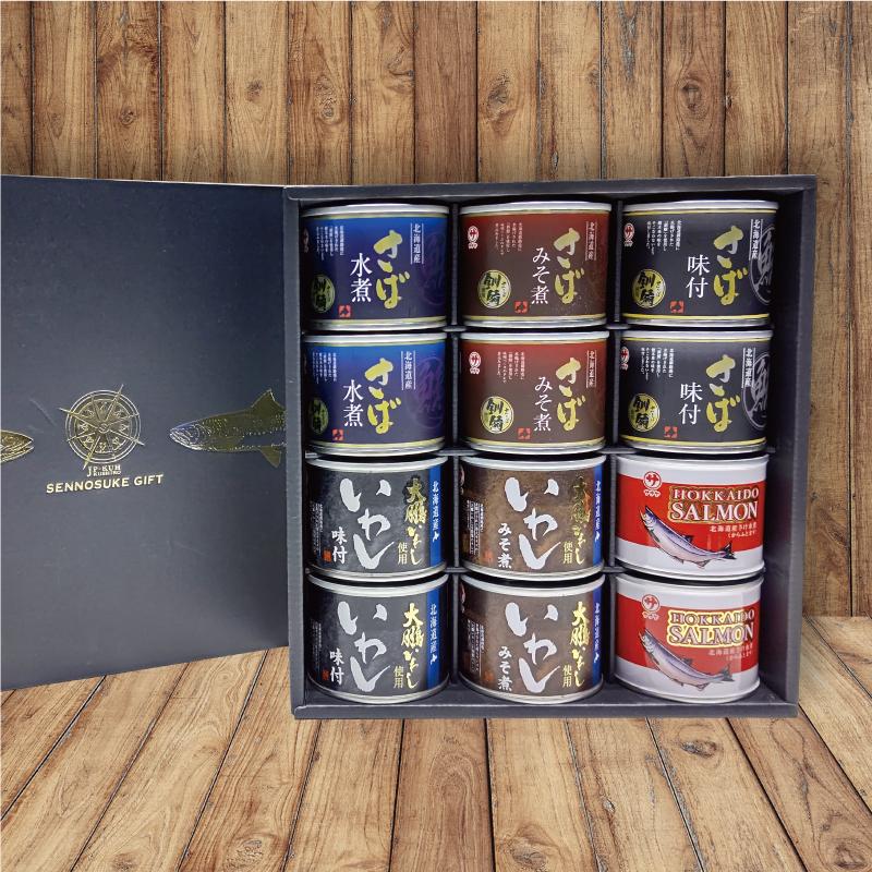 バラエティ12缶ギフトセット
