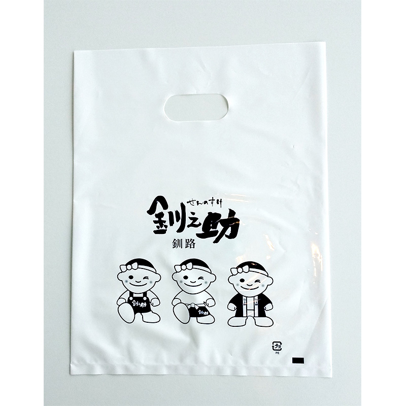 釧ちゃん袋(小)