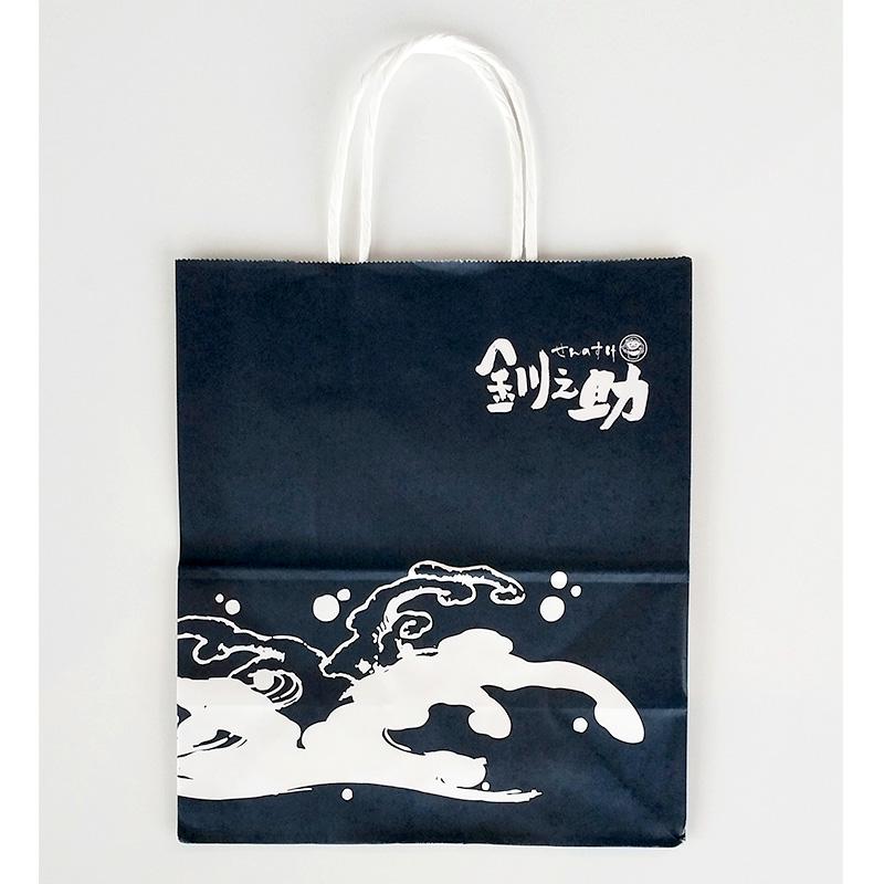 ギフト用紙袋(小)