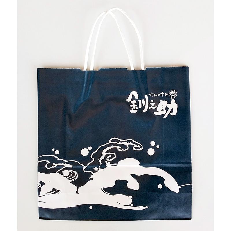 ギフト用紙袋(中)