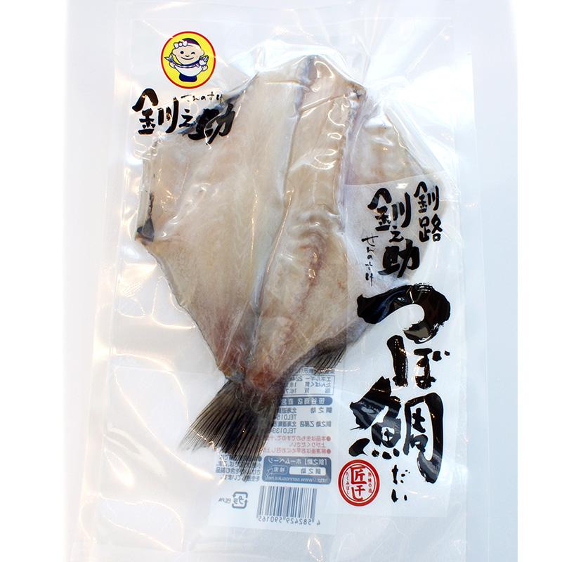 つぼ鯛開き 250g