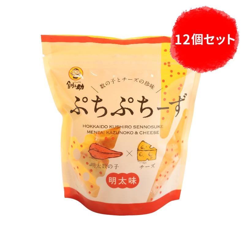 ぷちぷちーず明太味【12個まとめ買い】
