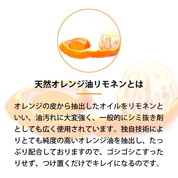 無添加洗濯洗剤 ニッショク ドライD 7袋セット 旅行に!出張に!(送料無料)