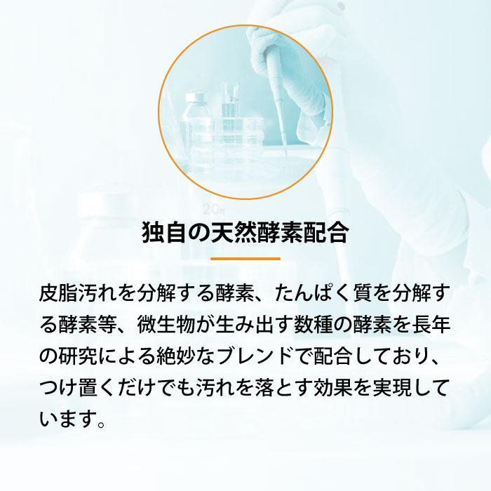 【ご新規様限定価格】無添加洗濯洗剤 ニッショク ドライミニD 300g (送料無料)