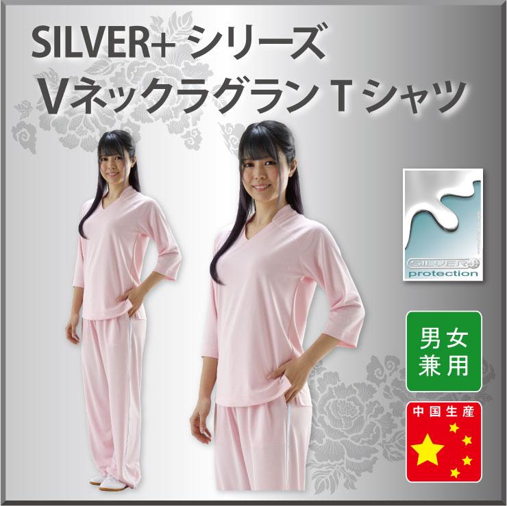 SILVER+(プラス) Vネック ラグランTシャツ