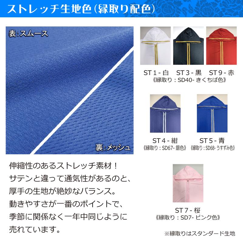 チャイナカジュアルパーカー+プリント(虹の鳳凰)