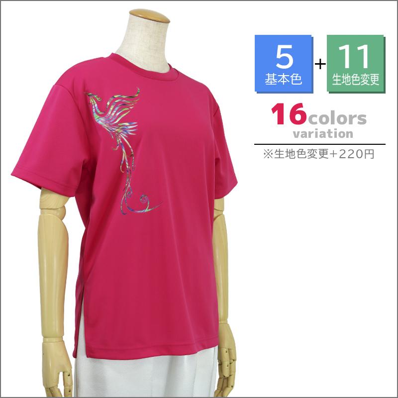 吸汗ドライTシャツ 半袖+プリント(虹の鳳凰)