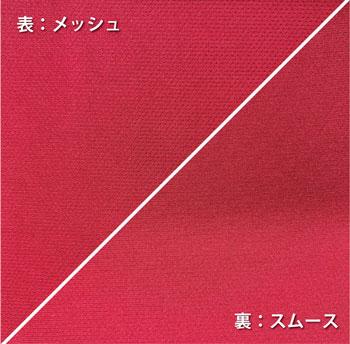 SILVER+(プラス) プルオーバー【モーニング】