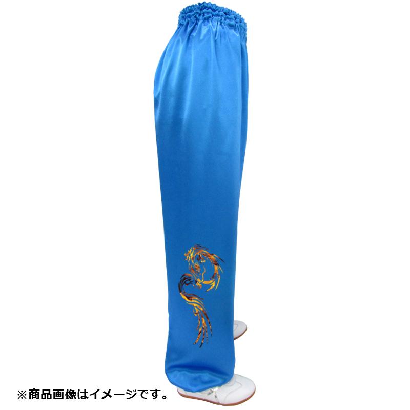 武術用パンツ(スタンダード)+プリント(炎龍)