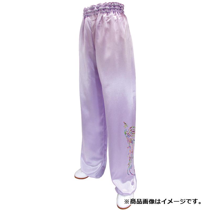 武術用パンツ(スタンダード)+プリント(虹の鳳凰)【2月末日まで】