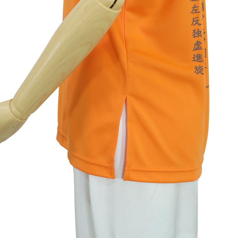 【数量限定】吸汗ドライTシャツ 32式太極剣【半袖・オレンジ】