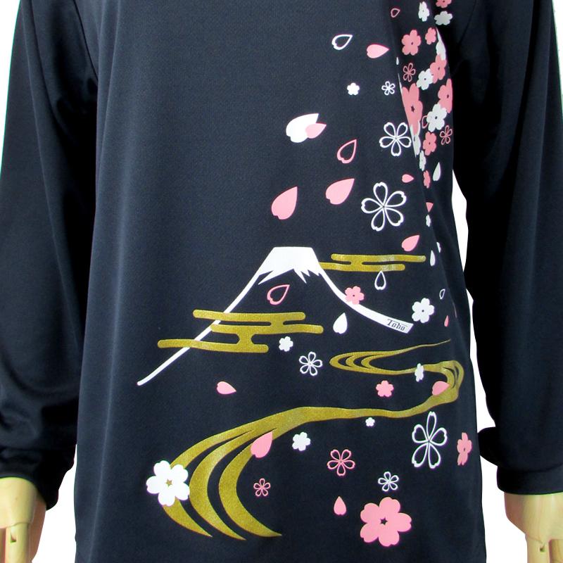 吸汗ドライTシャツ 和柄(桜)【長袖・プリント】
