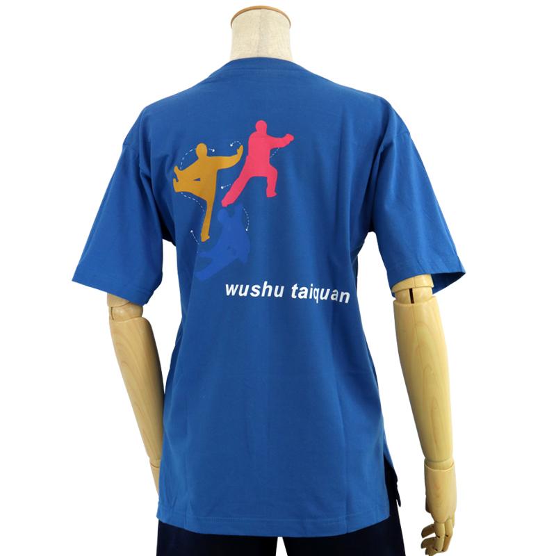 中国製 綿100%Tシャツ 武術太極(青・S、LLサイズ)【半袖・プリント】