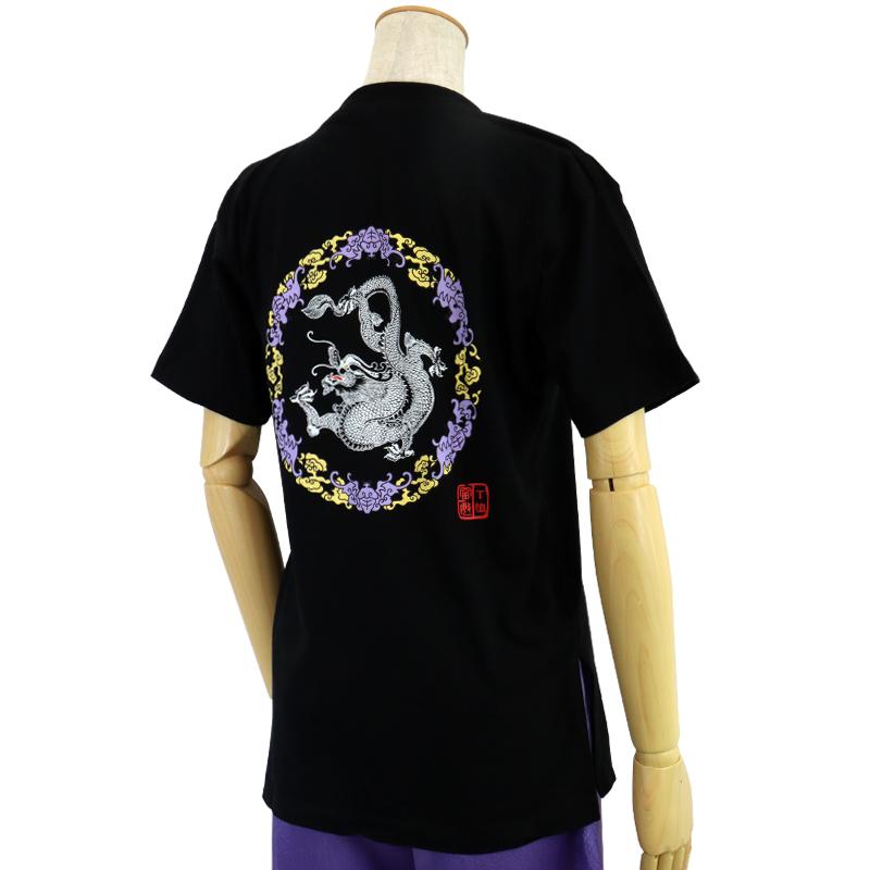 中国製 綿100%Tシャツ 背中龍(黒・Sサイズ)【半袖・プリント】