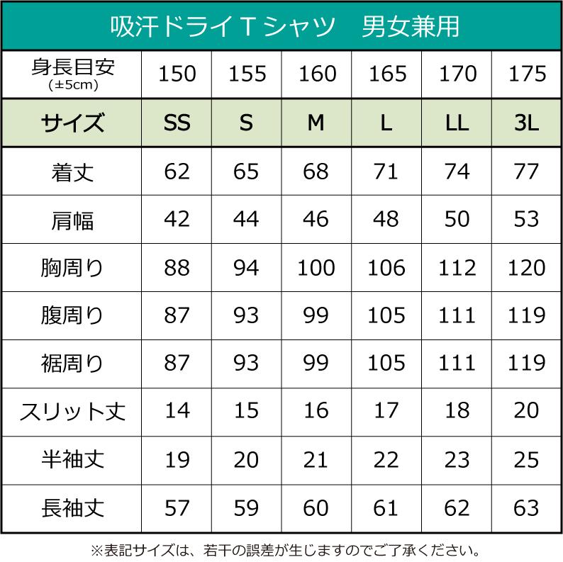【特価】ドライ長袖Tシャツプリント(グレープ・Sサイズ)+ラインストーン雪の華