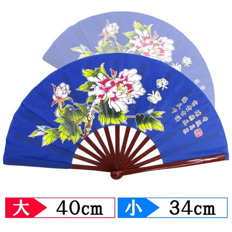 【中国製扇】牡丹(青×茶骨)