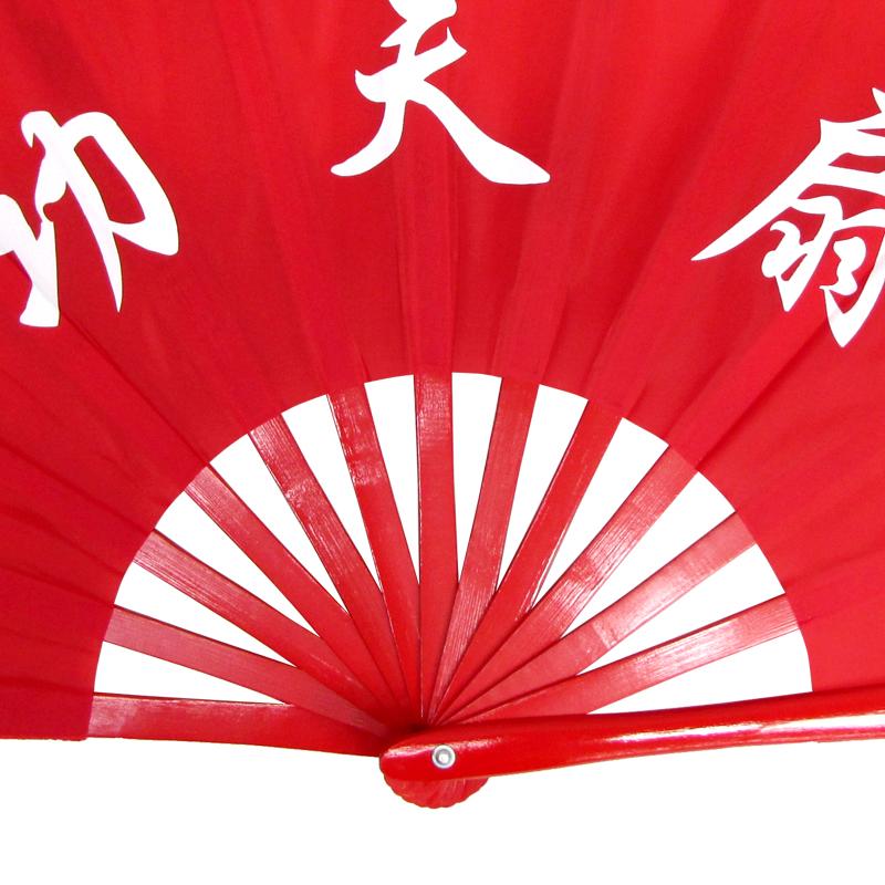【中国製扇】功夫(赤×赤骨)