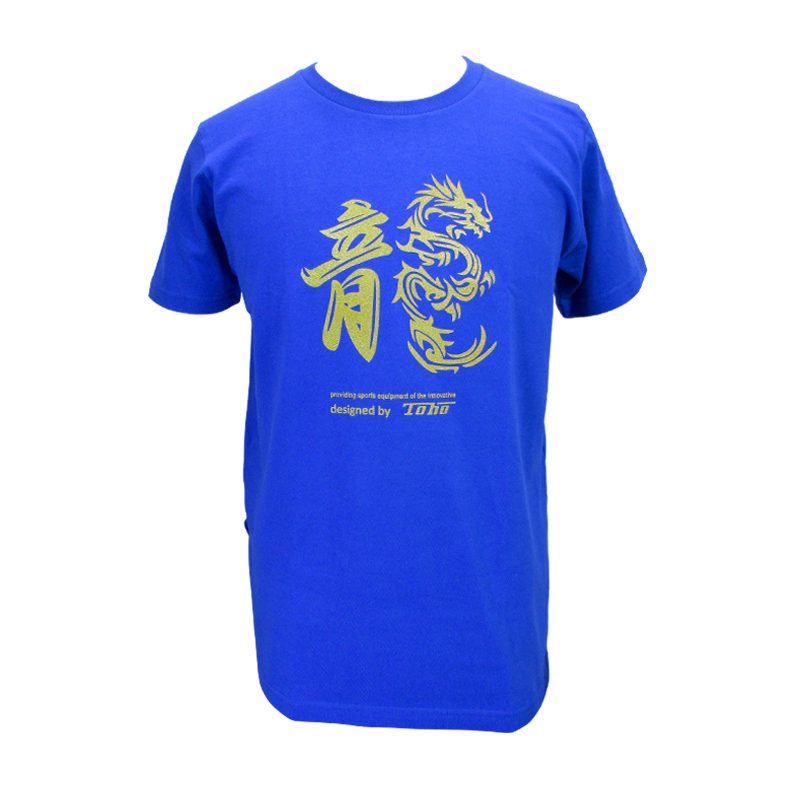綿100%Tシャツ 漢字龍【半袖・プリント】