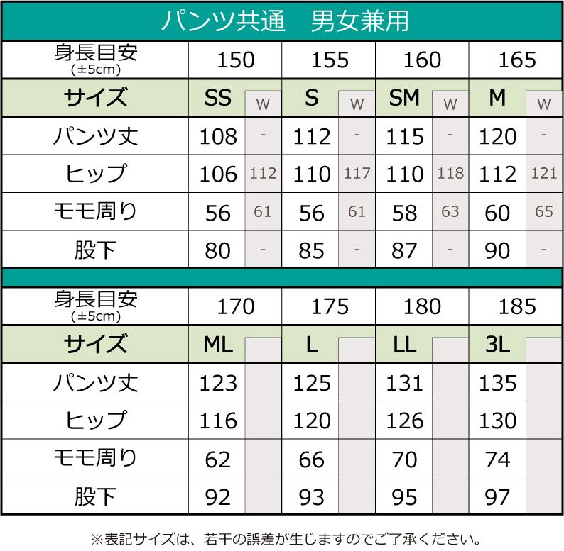 【数量限定】武術用パンツ 小麦子色【プレミアム】
