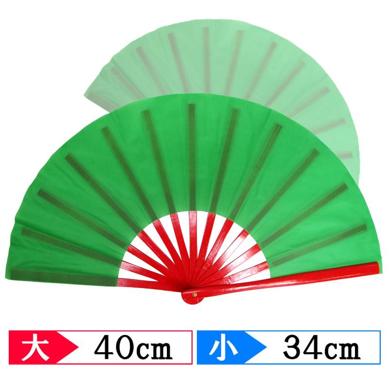 【中国製扇】緑無地(緑×赤骨)