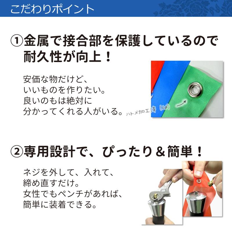 刀彩 リーフ柄(日本製)