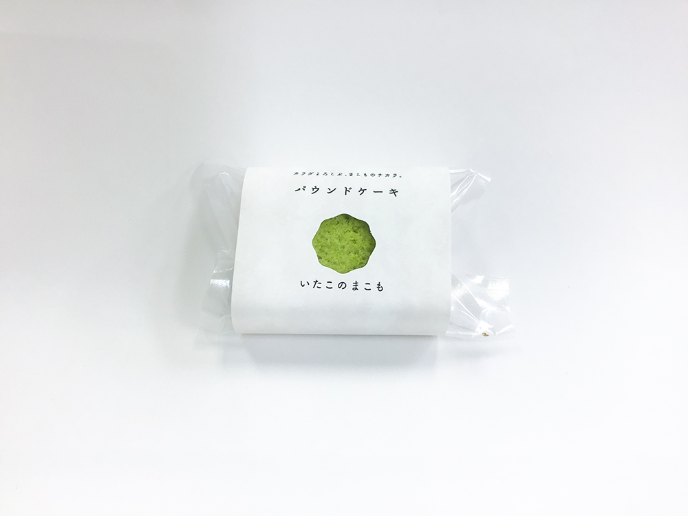 【送料無料対象商品】まこものパウンドケーキ(10個入)