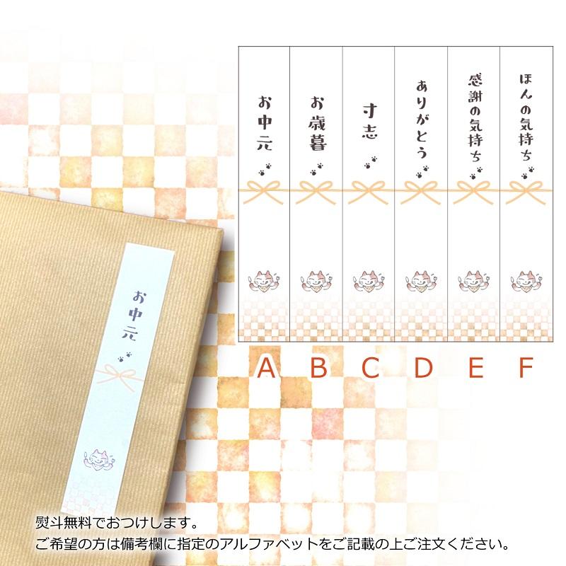 【送料無料対象商品】お芋ケーキ【WEB限定】
