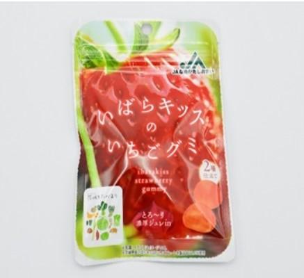 いばらキッスのいちごグミ1箱(40g×10袋)×2