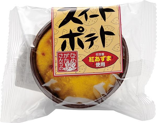 行方産のサツマイモを使用したお芋のお菓子【スイートポテト】