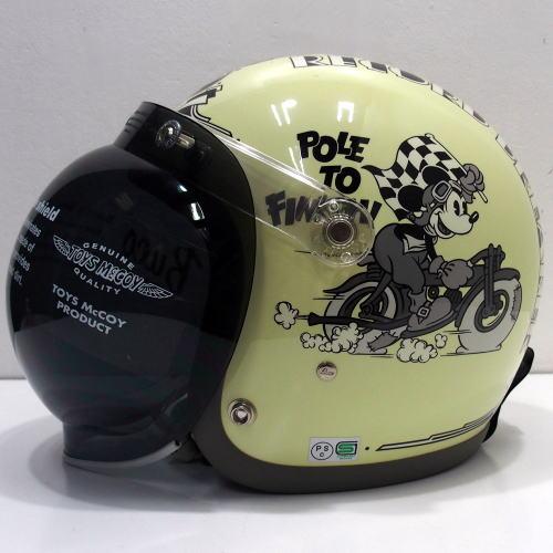 TOYS McCOY(トイズマッコイ)BUCO(ブコ)[Bolt-on Shield Converter] 〜Clear Ver〜