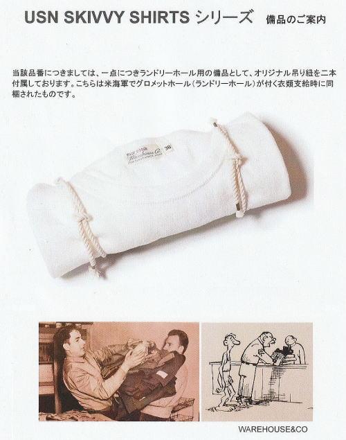 WAREHOUSE(ウエアハウス)Original Tee [Lot.4091 USN SKIVVY SHIRTS-GUAM/Navy/半袖Tee]