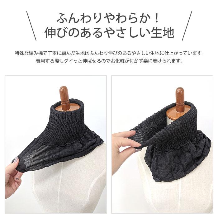 【日本製】 やわらかシルク首元カバー