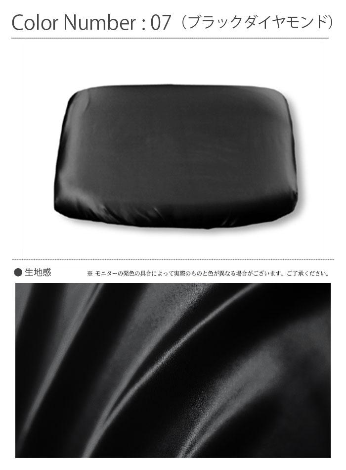 日本製 シルクサテン枕カバー テンピュール・低反発用 【レギュラーサイズ 30×50cm】